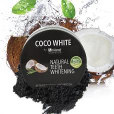 Coco White Избелваща пудра Кокосов Въглен + Подарък Четка
