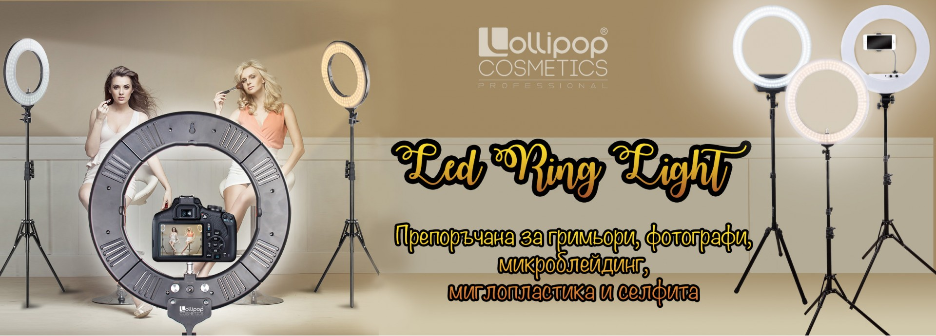 лед ринг лампа, led, ring light, фотографска лампа, ринг, лампа
